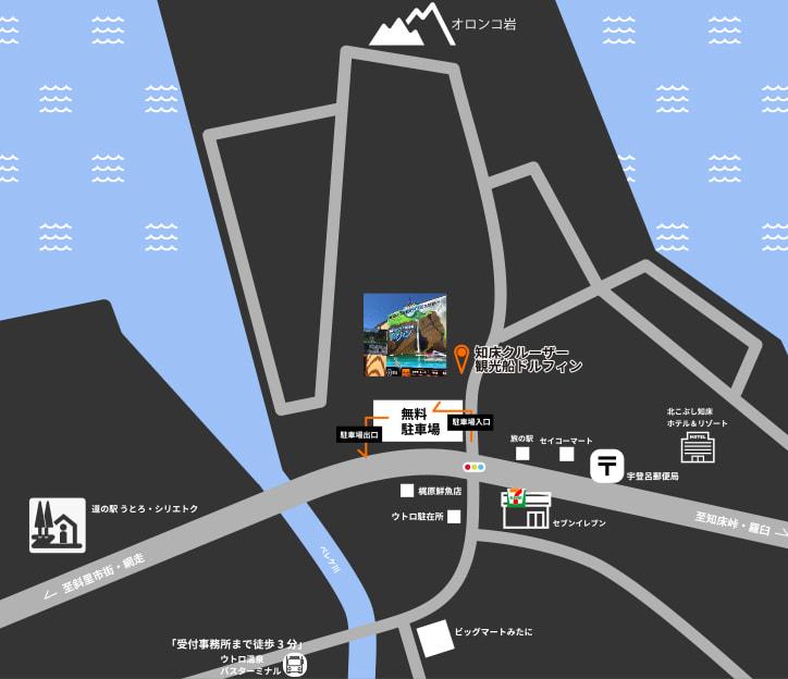 ウトロ市街図マップ